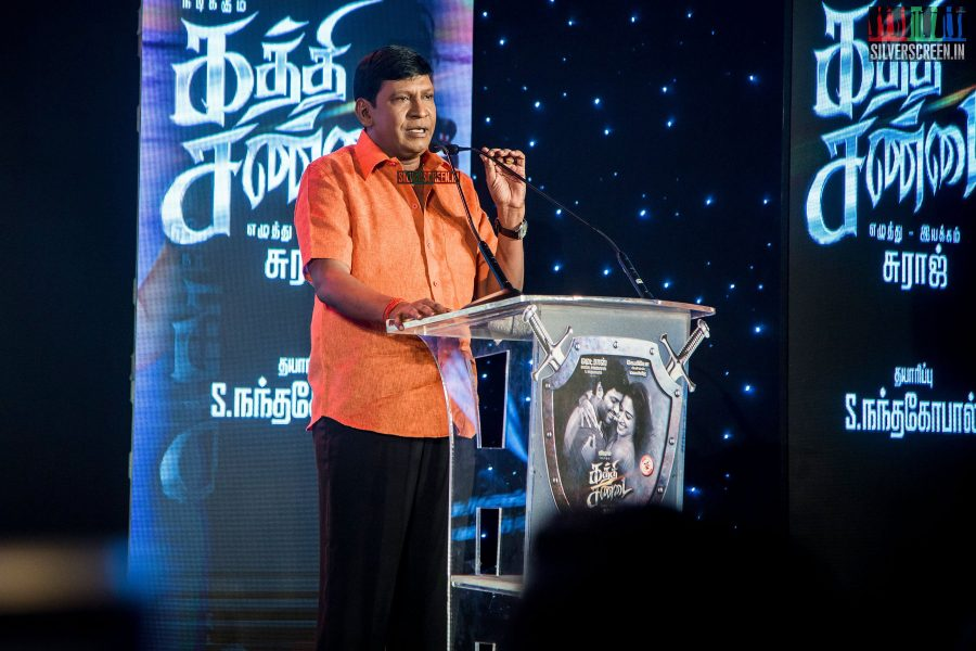 kaththi-sandai-trailer-hd-songs-launch-in-pictures-vadivelu-makes-comeback-vishal-cant-thank-him-enough-for-it-photos-0021.jpg