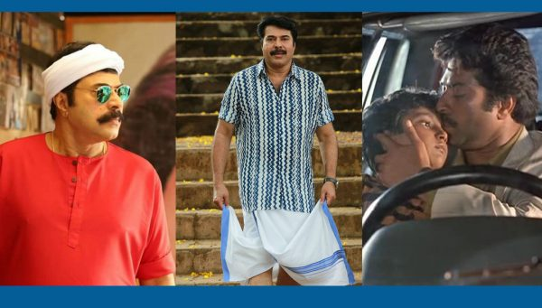 Mammootty - Stills from movies