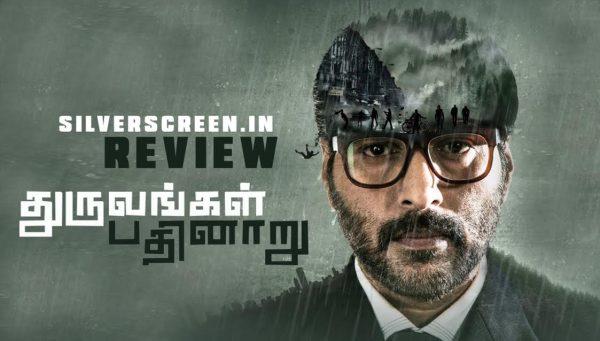 Dhuruvangal Pathinaaru Review - a Silverscreen original