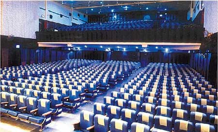 A photo of a cinema hall. Partial closure to Kerala Film Strike after Kochi Meeting
