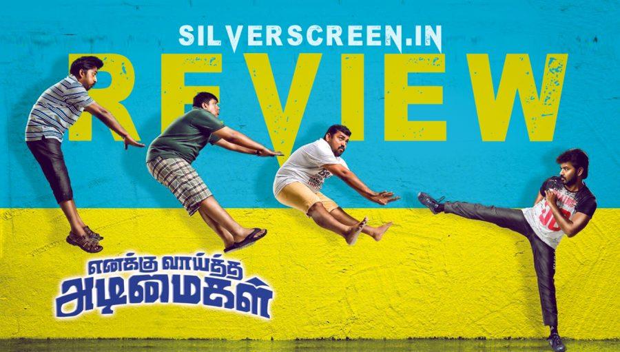 Enakku Vaaitha Adimaigal Review - Silverscreen review of film starring Jai and Pranitha Subash