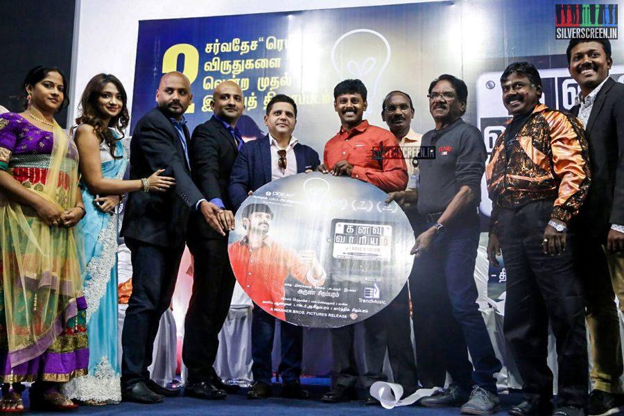 kanavu-variyam-audio-launch-photos-with-arun-chidambaram-jiya-shankar-and-p-bharathiraja-photos-0024.jpg