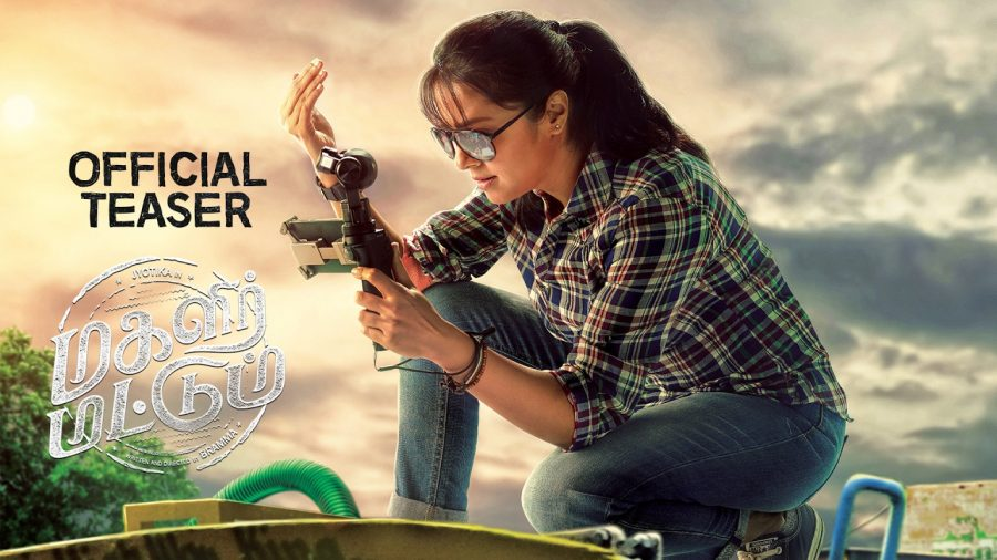 Jyothika on Women in Films