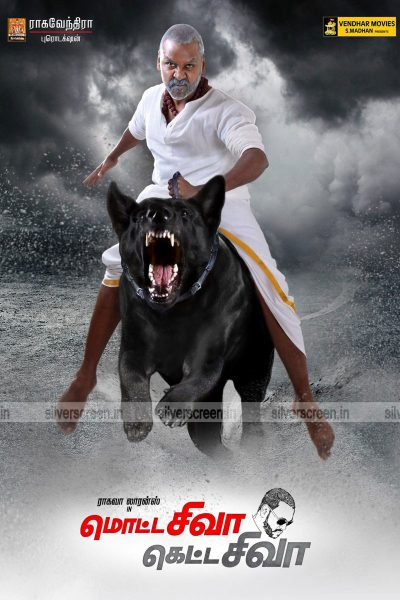 Motta Shiva Ketta Shiva Movie Stills