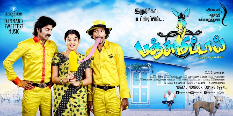 Actor Ma Ka Pa Anand in Panjumittai Movie Posters