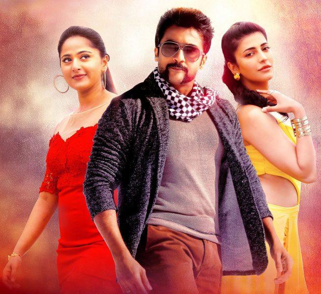 singam-3-movie-stills-starring-suriya-anushka-shetty-shruti-haasan-photos-0058.jpg