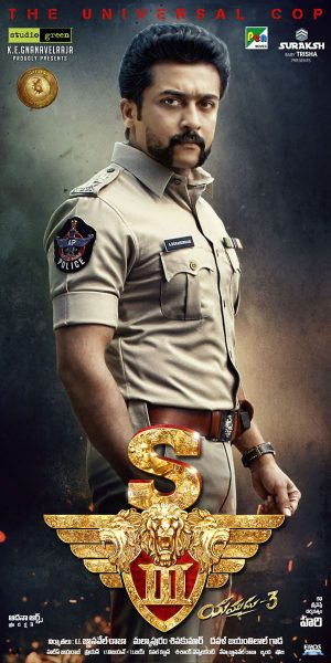 singam-3-movie-stills-starring-suriya-anushka-shetty-shruti-haasan-photos-0064.jpg