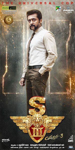 singam-3-movie-stills-starring-suriya-anushka-shetty-shruti-haasan-photos-0065.jpg