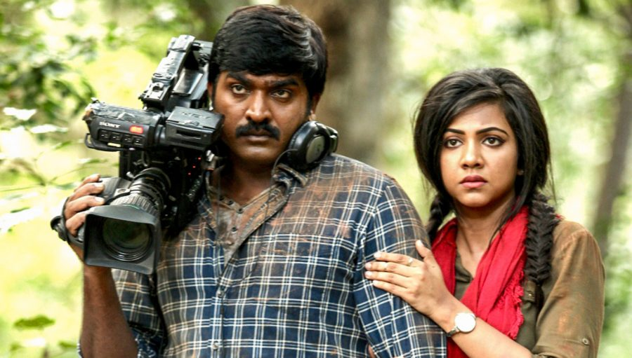 Sethupathi (Tamil) 2016 Full Tamil Movie Watch Online