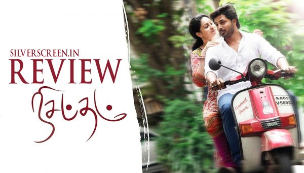Nisabdham Review