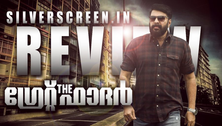 Review of The Great Father, Starring Mammootty