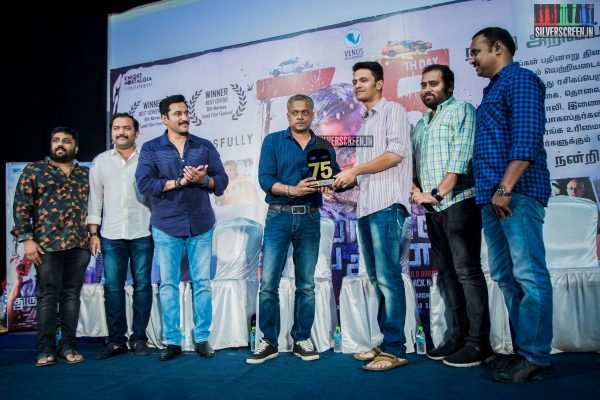pictures-dhuruvangal-pathinaaru-success-meet-rahman-gautham-menon-director-karthick-naren-photos-0025.jpg