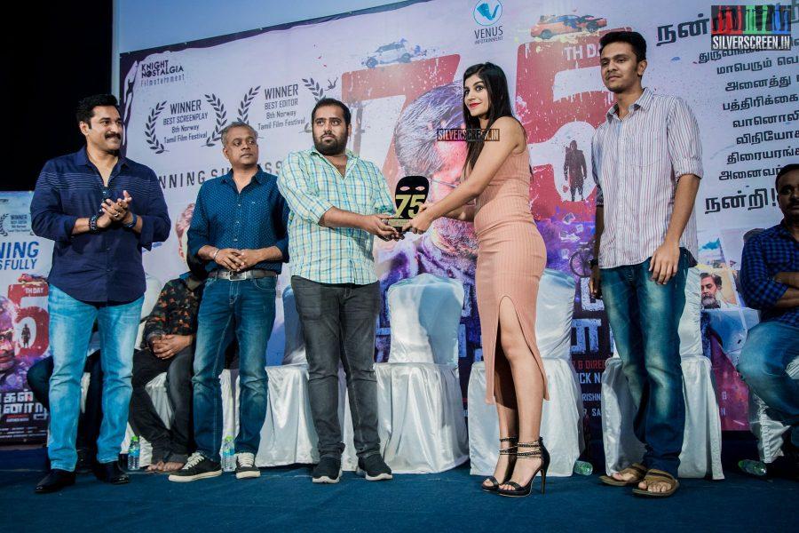 pictures-dhuruvangal-pathinaaru-success-meet-rahman-gautham-menon-director-karthick-naren-photos-0028.jpg