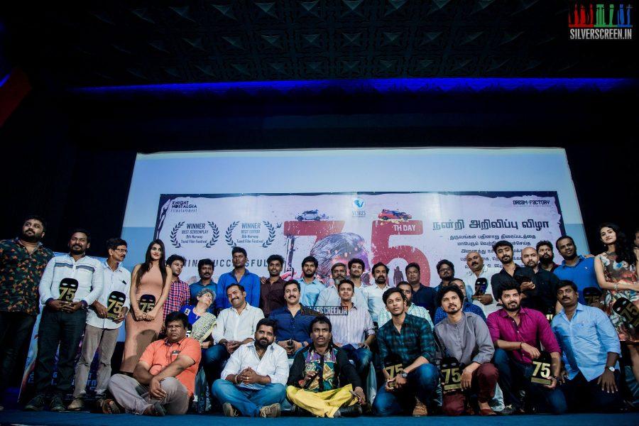 pictures-dhuruvangal-pathinaaru-success-meet-rahman-gautham-menon-director-karthick-naren-photos-0034.jpg