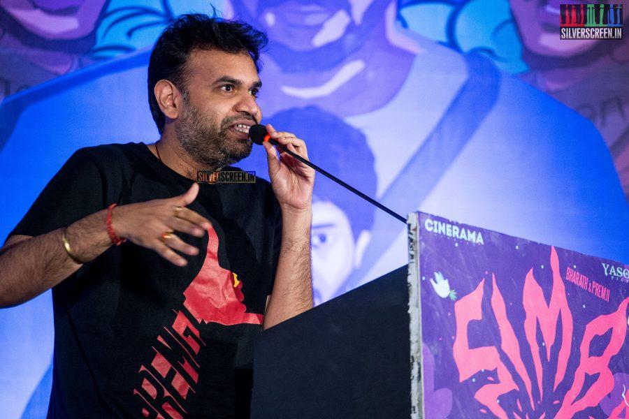 pictures-simba-audio-launch-vishal-jayam-ravi-dhansika-mysskin-others-photos-0025.jpg