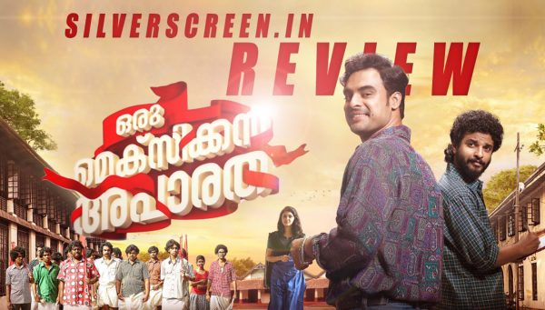 Mexican Apaaratha Review: Silverscreen Original Review of film starring Tovino Thomas, Gayatri Suresh and others. Directed by Tom Emmatty