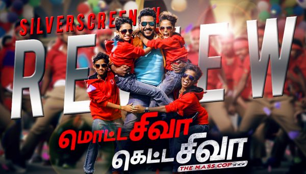 Motta Siva Ketta Siva Review: Silverscreen original review of film starring Raghava Lawrence and others