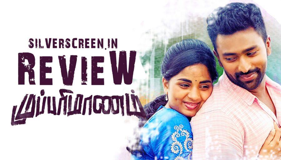 Mupparimanan Review: Silverscreen Original review of film starring Shanthanu Bhagyraj and Shristi Dange