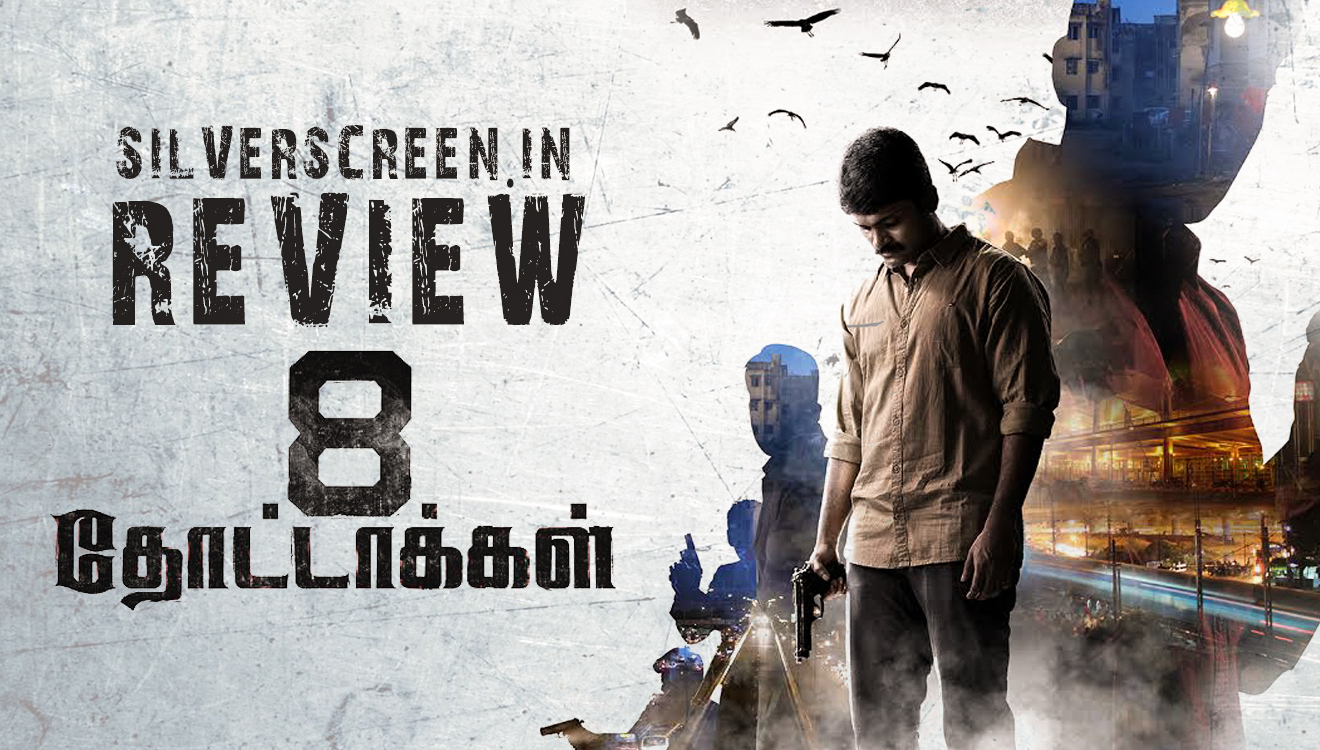 Thottakkal Movie Review