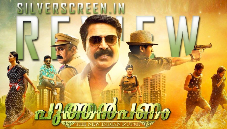 Review: Puthan Panam