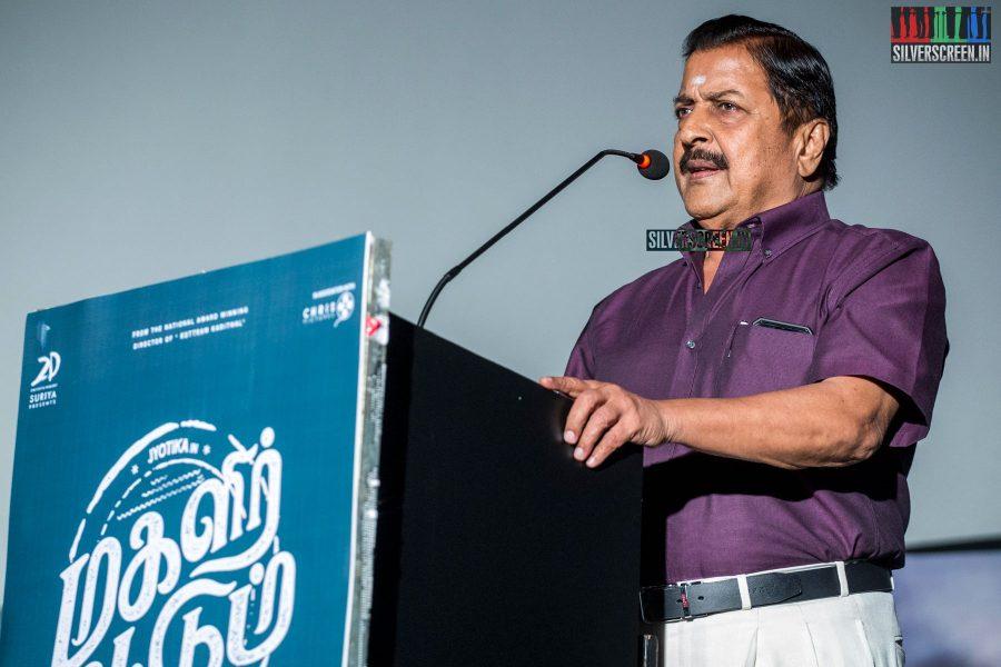 in-pictures-magalir-mattum-audio-launch-with-suriya-jyothika-karthi-sivakumar-and-others-photos-0015.jpg