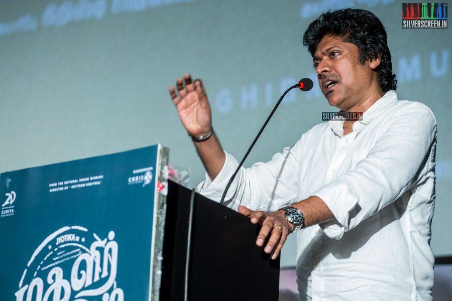 in-pictures-magalir-mattum-audio-launch-with-suriya-jyothika-karthi-sivakumar-and-others-photos-0024.jpg