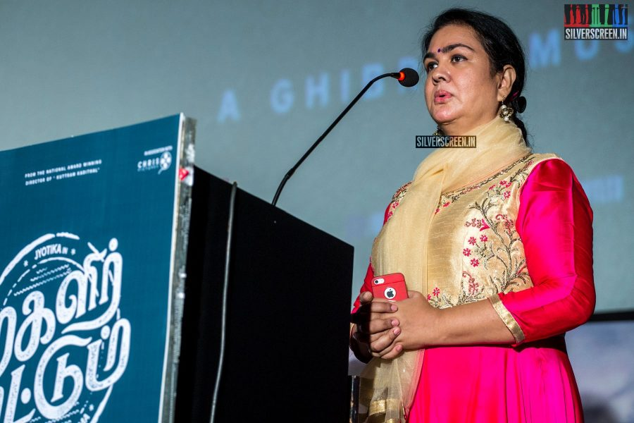 in-pictures-magalir-mattum-audio-launch-with-suriya-jyothika-karthi-sivakumar-and-others-photos-0025.jpg