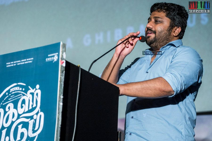 in-pictures-magalir-mattum-audio-launch-with-suriya-jyothika-karthi-sivakumar-and-others-photos-0027.jpg