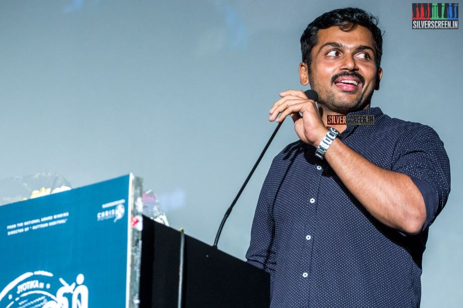 in-pictures-magalir-mattum-audio-launch-with-suriya-jyothika-karthi-sivakumar-and-others-photos-0029.jpg