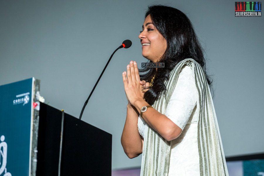 in-pictures-magalir-mattum-audio-launch-with-suriya-jyothika-karthi-sivakumar-and-others-photos-0031.jpg