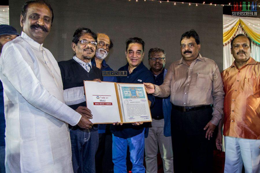 pictures-rajinikanth-kamal-haasan-others-inauguration-bharathi-raaja-international-institute-cinema-briic-photos-0025.jpg