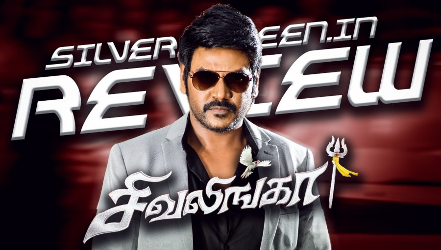 Sivalinga Review: An original Silverscreen review of the film starring Raghava Lawrence, Ritika Singh, Sakthi Vasu, Urvashi and others, directed by P Vasu
