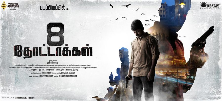 Image Result For T L Movie Trailer