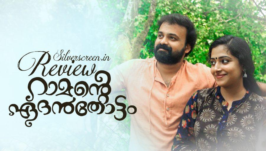 Ramante Edan Thotam Movie Review
