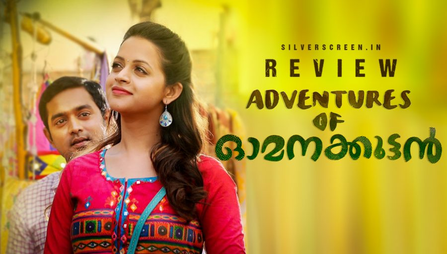 Adventures Of Ommanakuttan Review: Silverscreen original review of film starring Asif Ali, Bhavna, Siddique and others