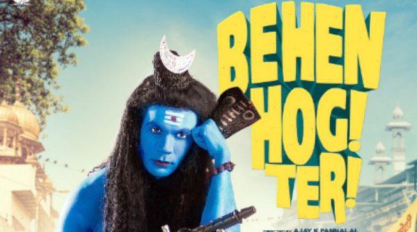 Behen Hogi Teri legal trouble