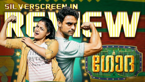 Godha Review: Silverscreen Original review