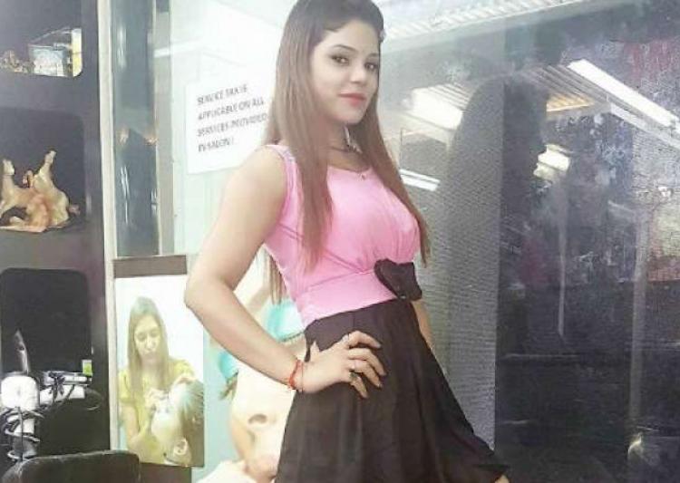 Kritika Chaudhary Murder Case