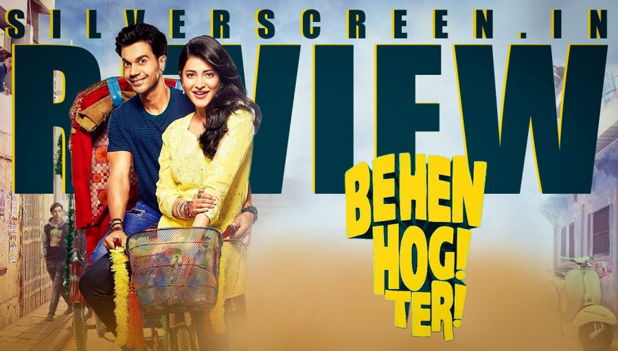 Behen Hogi Teri Movie Review