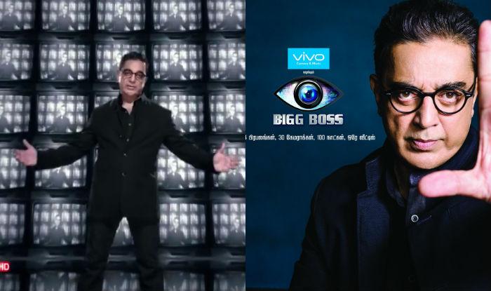 Bigg Boss 3' To Begin On June 23 – Silverscreen in