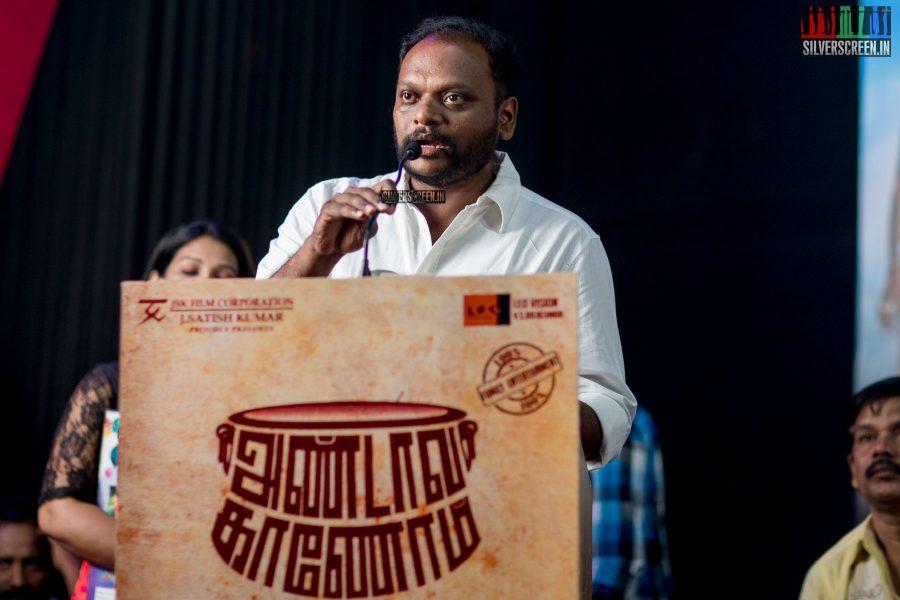 pictures-andava-kaanom-audio-launch-sriya-reddy-ram-balaji-tharaneetharan-others-photos-0005.jpg
