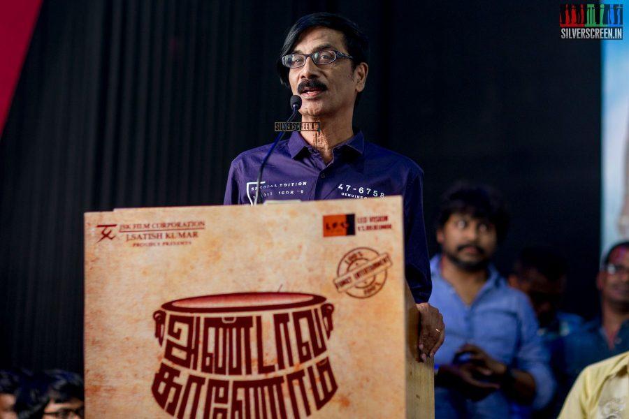 pictures-andava-kaanom-audio-launch-sriya-reddy-ram-balaji-tharaneetharan-others-photos-0009.jpg