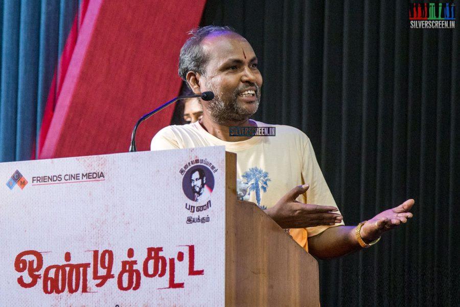 pictures-ondikattai-audio-launch-neha-ratnakaran-others-photos-0011.jpg