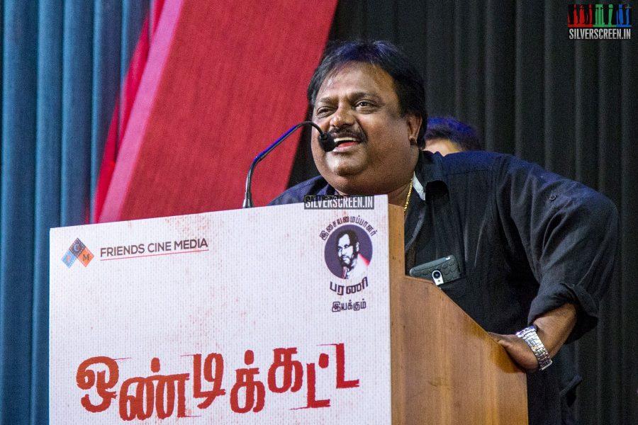 pictures-ondikattai-audio-launch-neha-ratnakaran-others-photos-0016.jpg