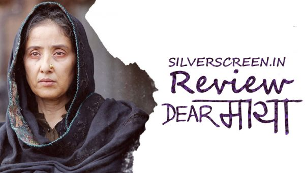 Dear Maya Review: Silverscreen Original review of the film starring Manisha Koirala, directed by Sunaina Bhatnagar