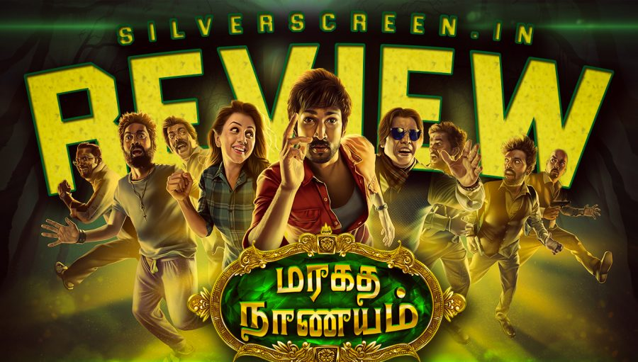 Maragatha Nanayam Review