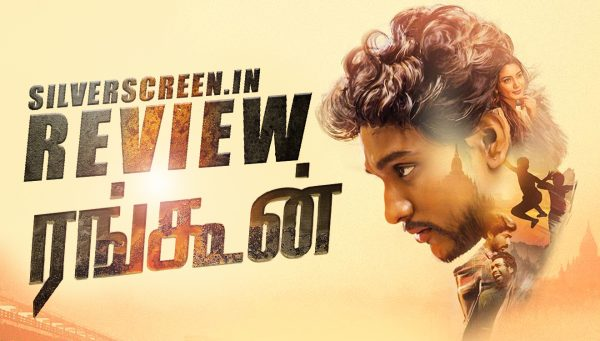 Rangoon Review
