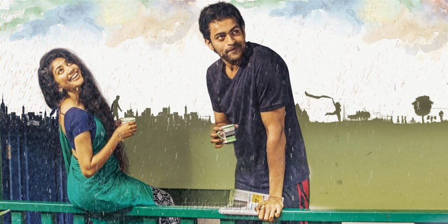 'Fidaa' Earns $2 Million In US Box Office