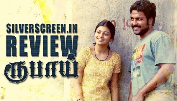 Rubaai Review