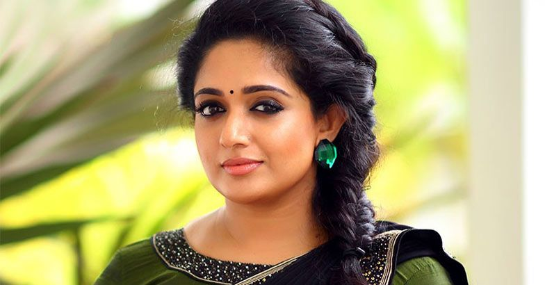 Kavya Madhavan Actress Photo Gallery: Malayalam Actress Harassment Case: Kavya Madhavan